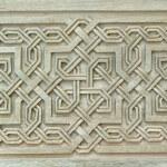 Islamic-style woodcarving based on a 14th-century Moorish design.