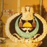 Sultan of Brunei's coat of arms